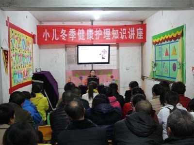 幼儿园健康知识讲座 健康童年
